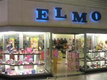 Site Elmo Calçados – www.elmo.com.br