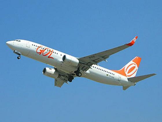 Gol Passagens Aéreas Promocionais 2012-2013