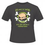 camisetas-para-formandos-4