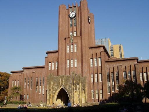 Cursos Online Gratuitos Universidade de Tóquio 2013