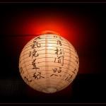 luminaria-japonesa-na-decoracao-8