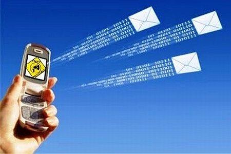 Melhores Frases Engraçadas para SMS