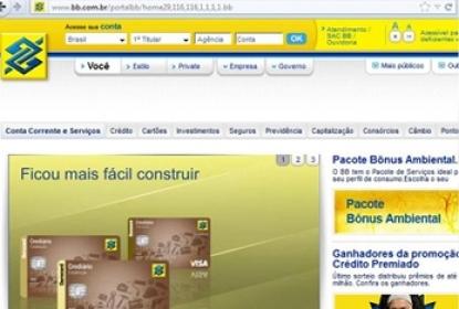 Site do Banco do Brasil – www.bb.com.br