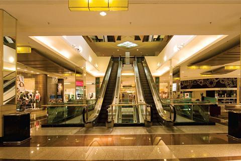 Trabalhe Conosco Morumbi Shopping – Vagas de Empregos