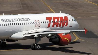 Trabalhe Conosco TAM Linhas Aéreas 2014