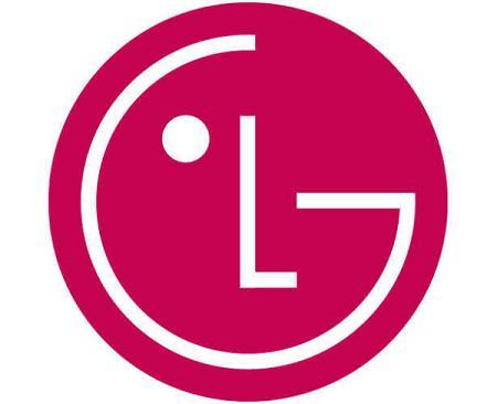 Vagas de Emprego na LG – Trabalhe Conosco