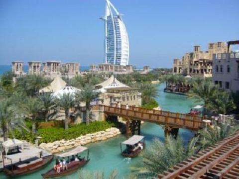 Pacotes de Viagens Emirados Árabes | Preços e Onde Comprar