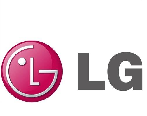 Vagas de Emprego na LG: Trabalhe Conosco